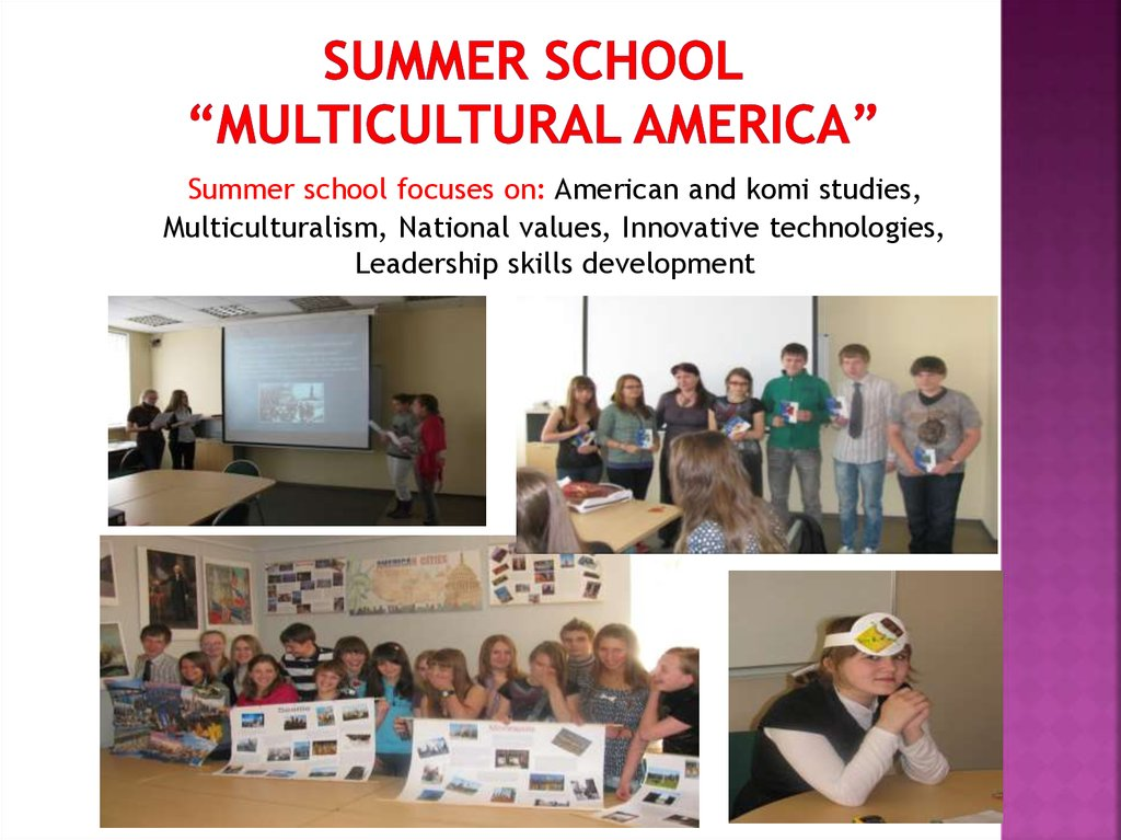 "Summer school ""Multicultural America"""
