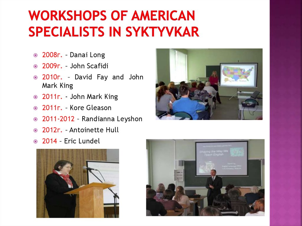 Workshops of American specialists in Syktyvkar
