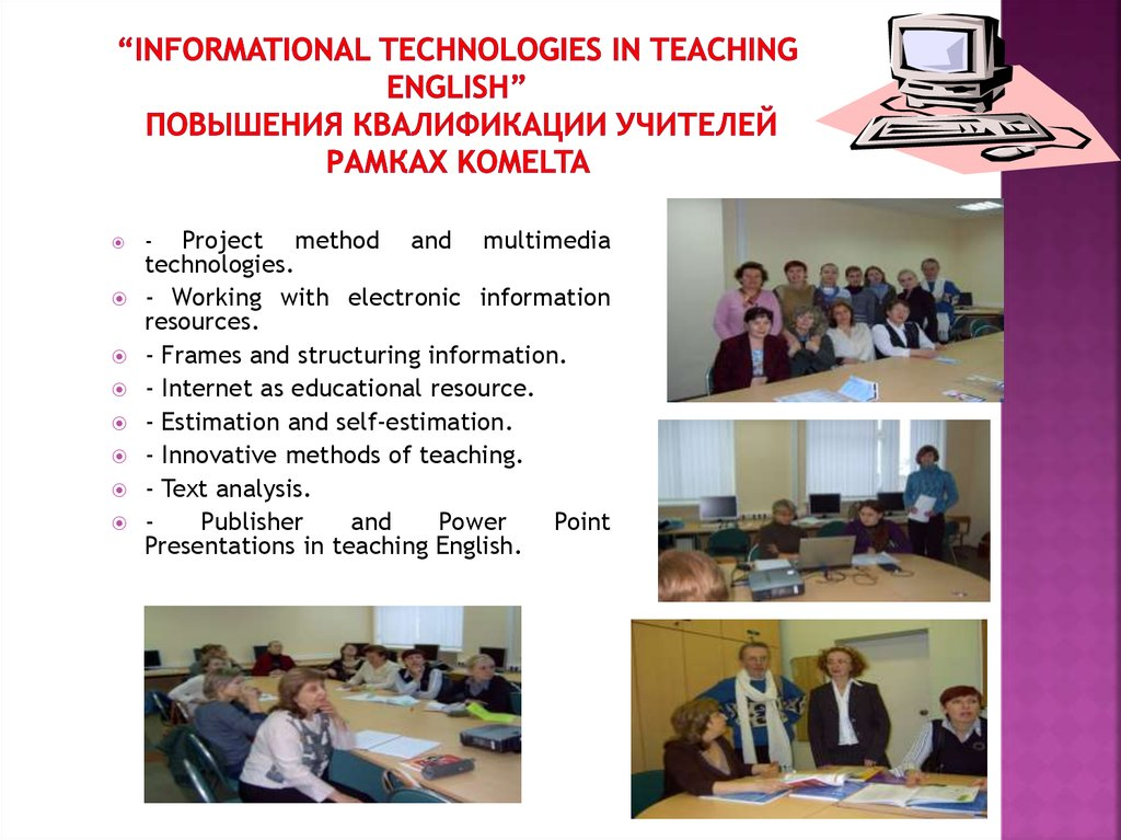 project work in teaching english1 doc Work through the questions, fill in the worksheet as you go and refer back to these sections for ideas monitoring ongoing checks against progress over time may include monitoring water quality in a catchment or monetary expenditure against the project budget.