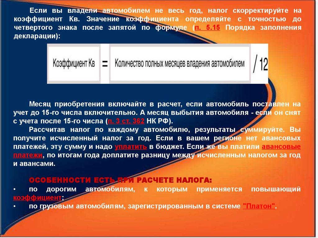 Регистрация иностранных граждан по месту пребывания в 2019 на почте закон