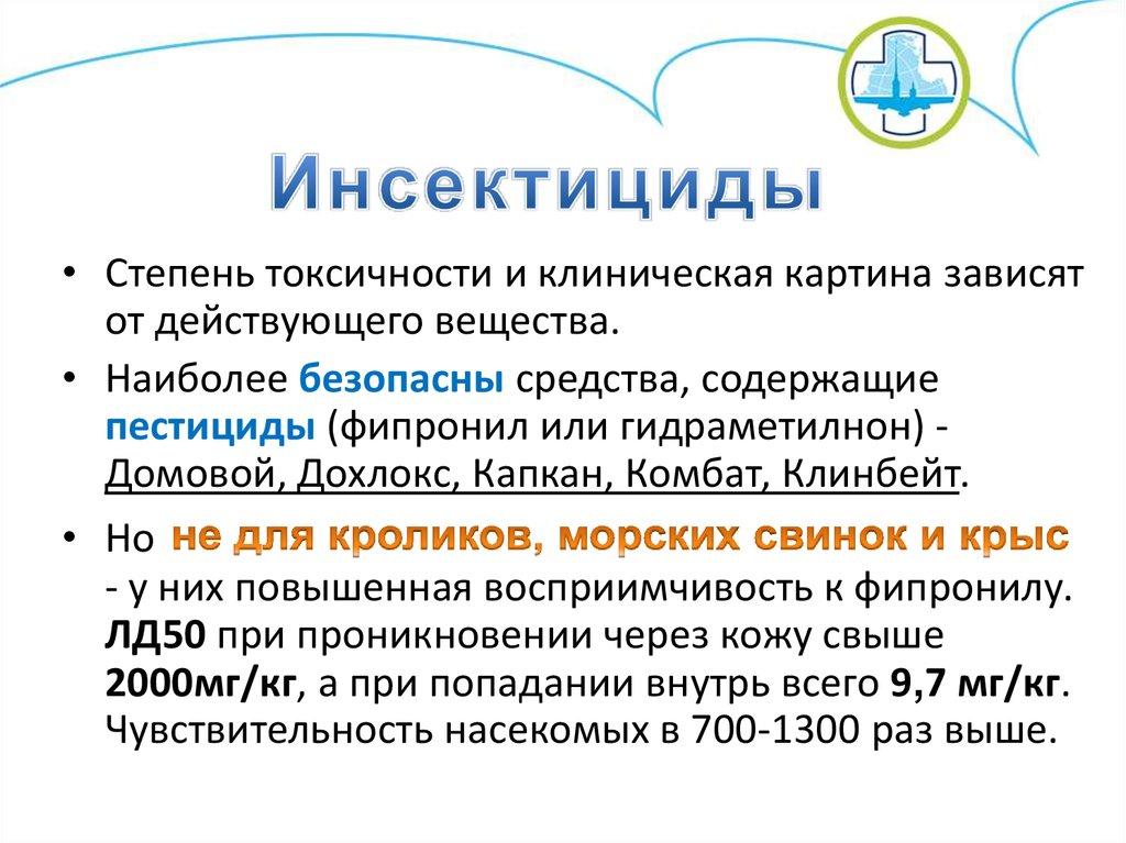 медицинская справка на права м.проспект мирав