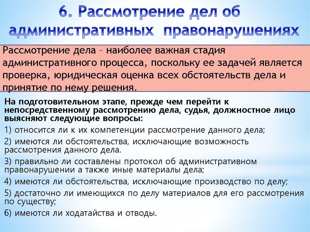 Московский метрополитен Метро 2-х столиц