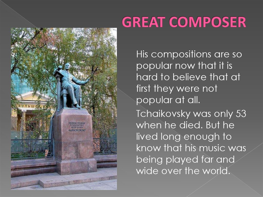 GREAT COMPOSER