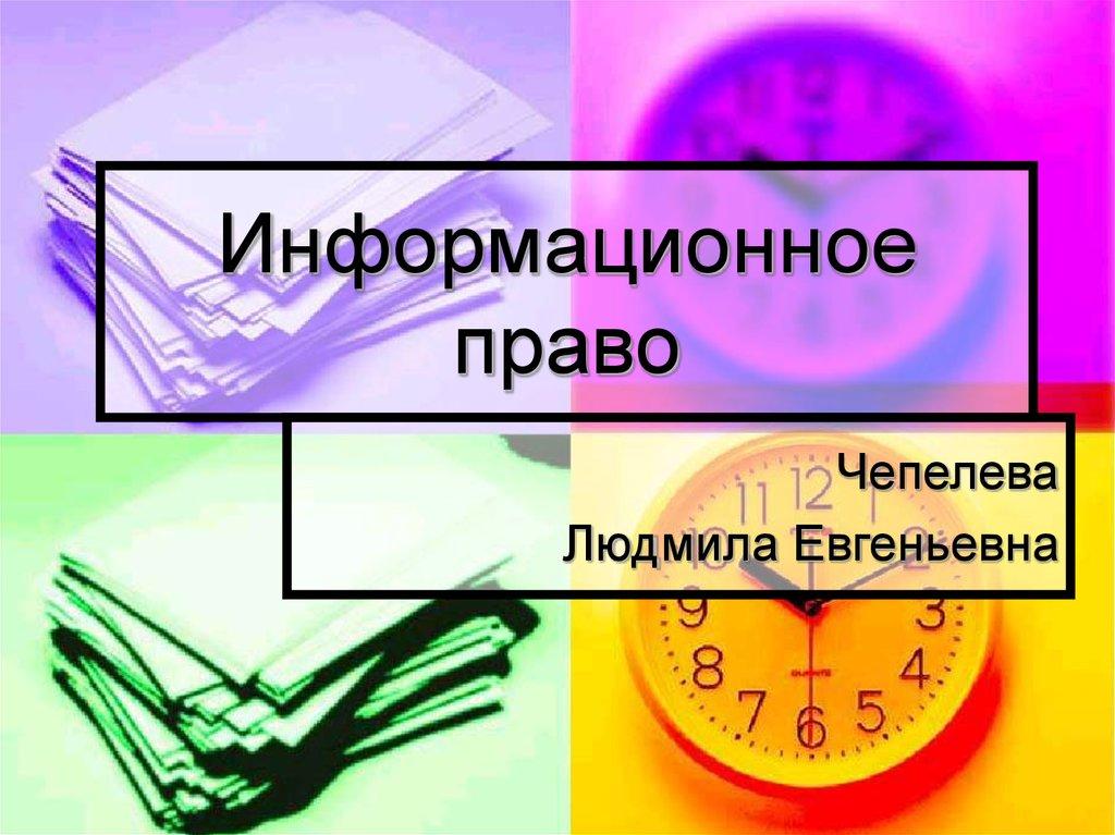 Нефтепродуктообеспечение (180,00 руб.) 0