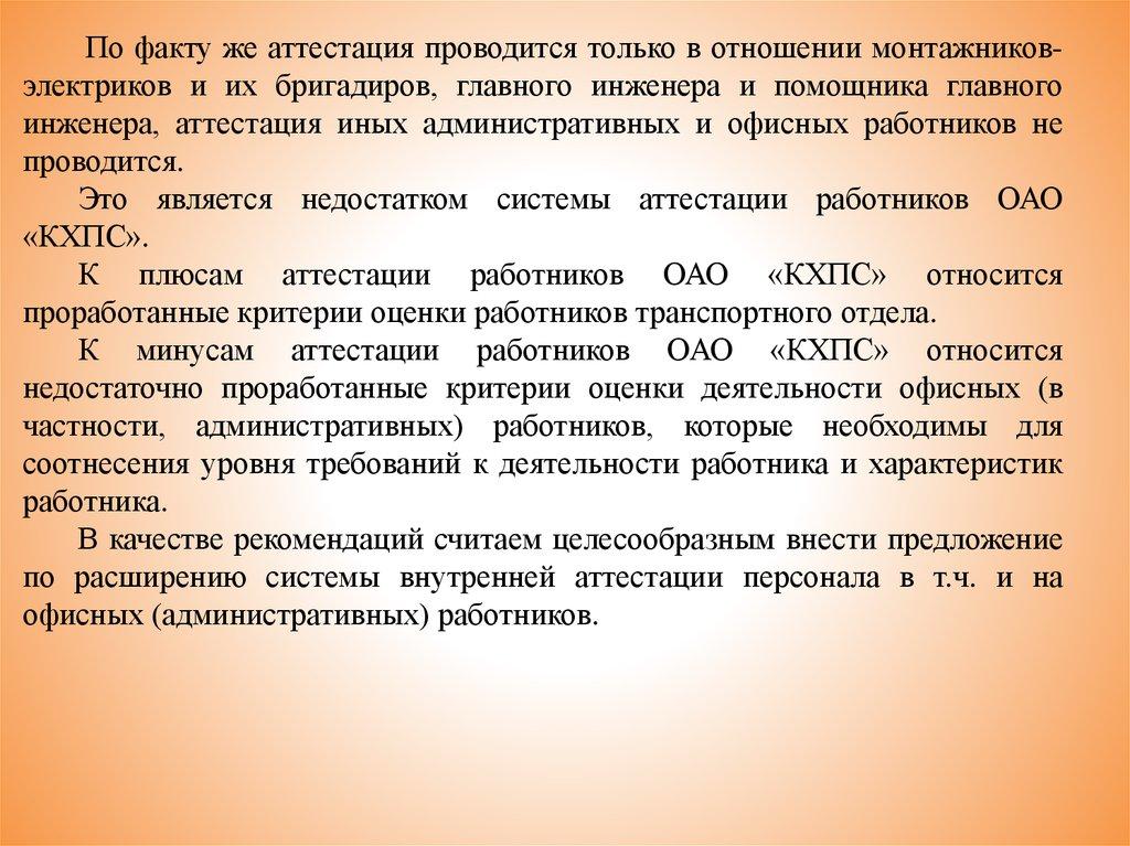 Платежный документ для  оплаыт штрафа пенсионного фонда