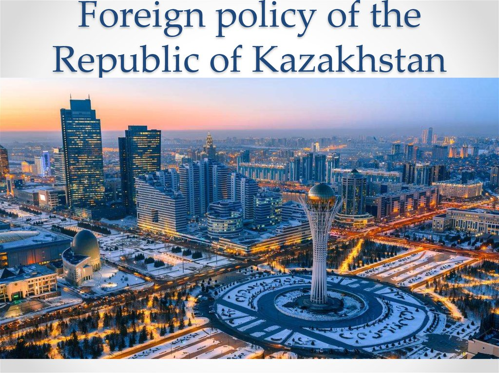 Foreign policy of the Republic of Kazakhstan