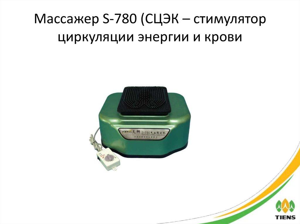 Массажер с 780 массажер для простаты использование