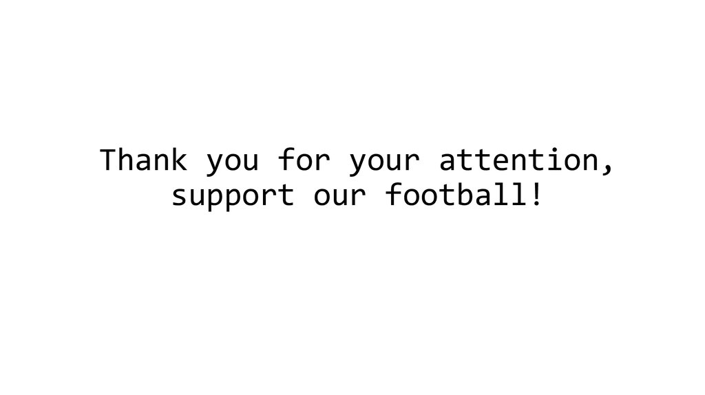 Thank you for your attention, support our football!