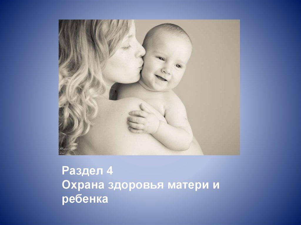 Картинки для мамы здоровья