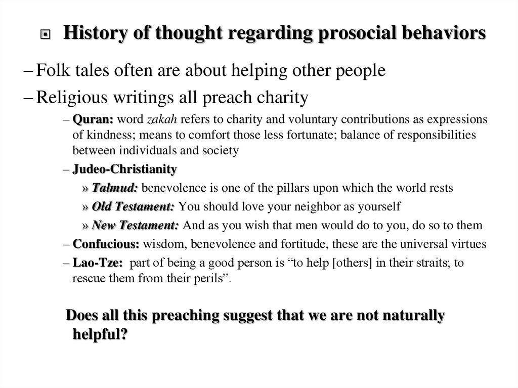 History of thought regarding prosocial behaviors