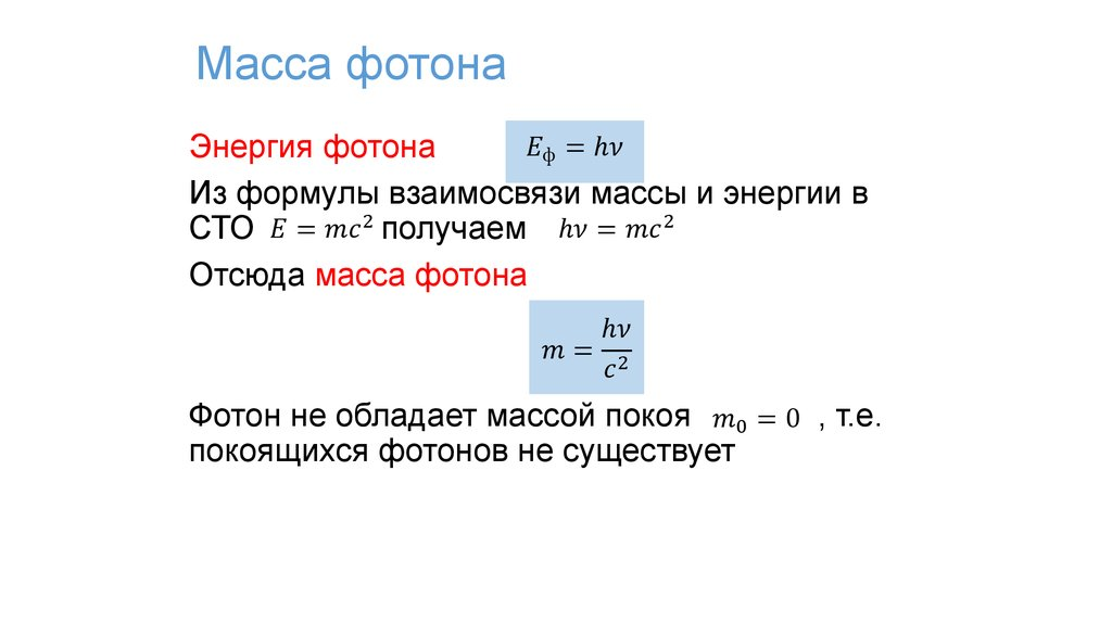 Фото рунных формул в тату гифка гифка
