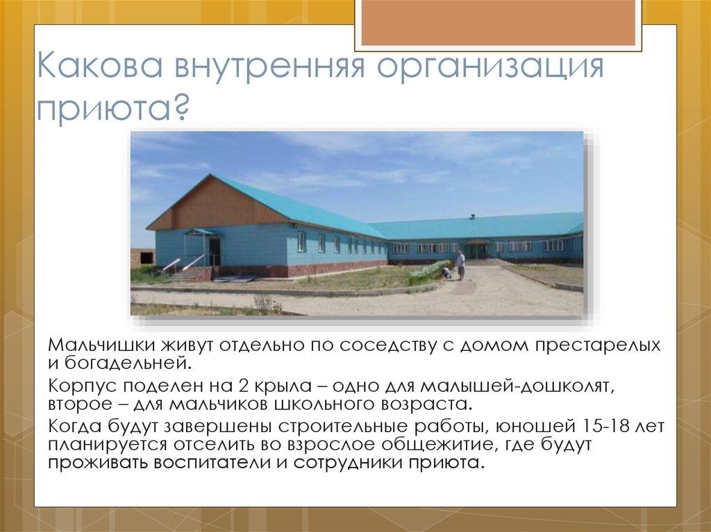 дом престарелых для лежачих больных государственный в москве