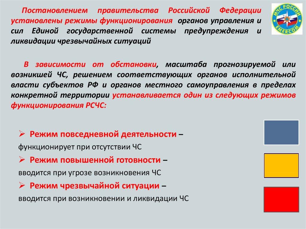 download Handbook of Reagents for Organic