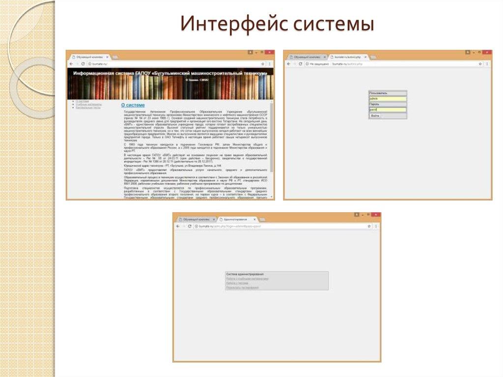 Схема системы средств обучения