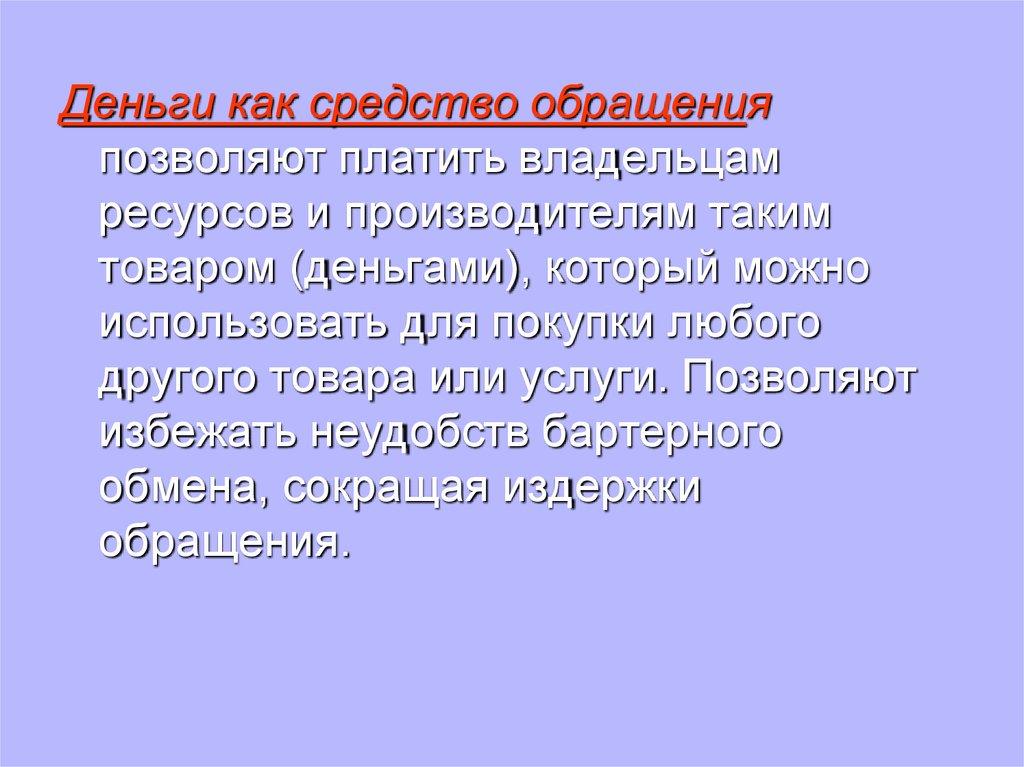 Казимагомедов а а деньги кредит банки