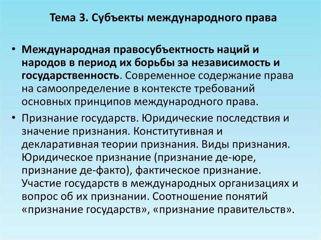 11 договора о дружественных отношениях и сотрудничестве между рф и монголией г.