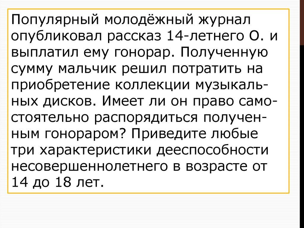 Как оформить на работу гражданина армении в 2019 году