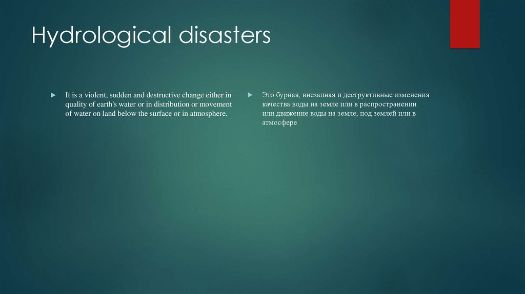 consequence natural disasters essay Without a doubt, a natural disaster essay is a tough paper to write why  wildfire can be a consequence of either natural events or human activity.
