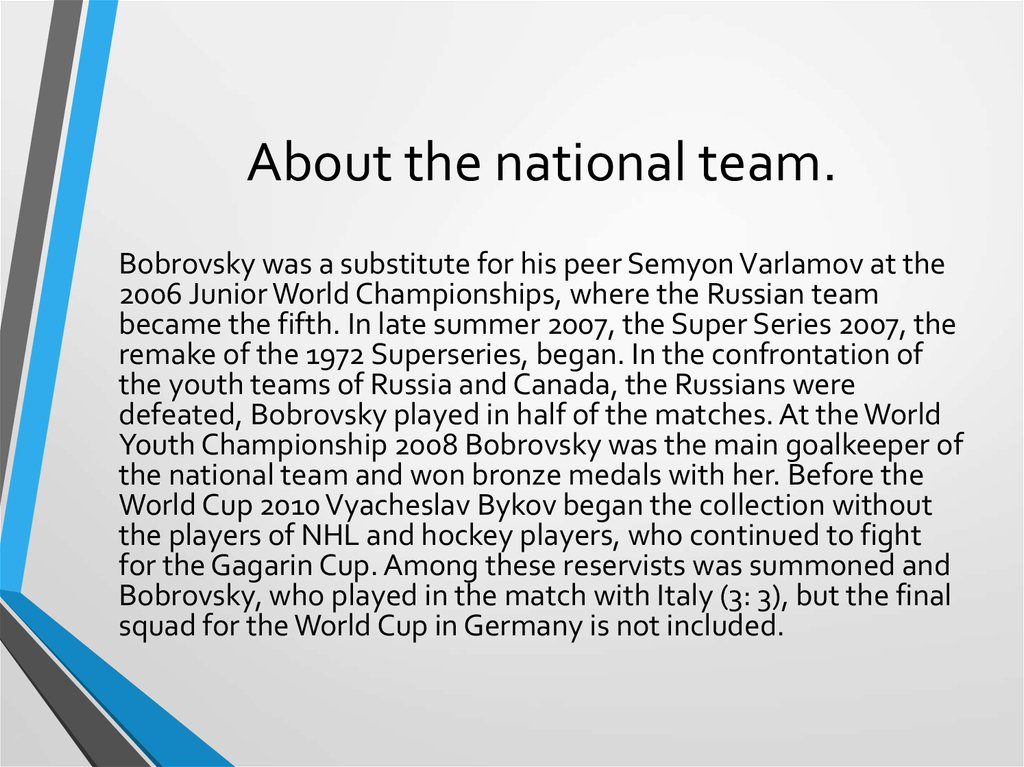 About the national team.