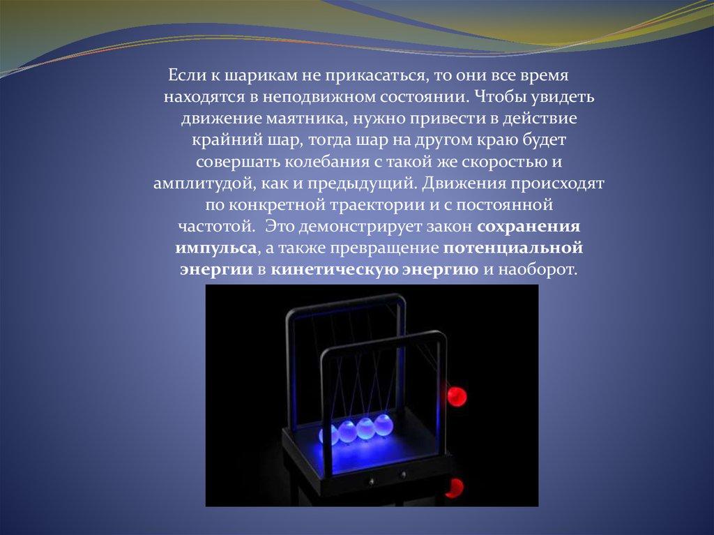 shop Andrei Tarkovsky (Pocket Essential