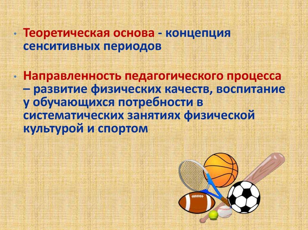 shpargalki-po-fizicheskoy-kulture-11-klass-legkaya-atletika