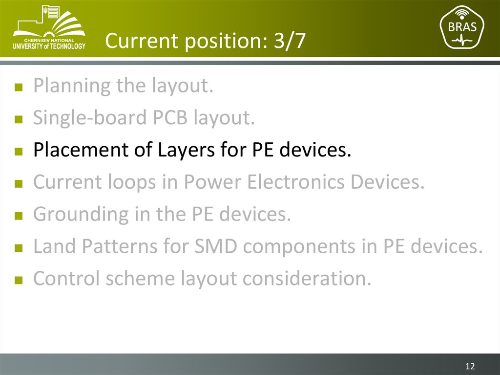 Pcb Design Rules Ppt