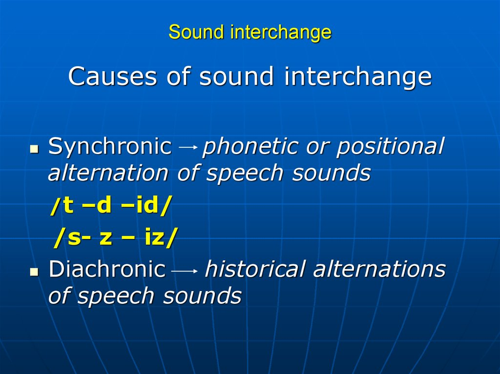 Sound interchange