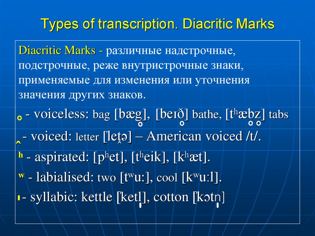 Types of transcription. Diacritic Marks