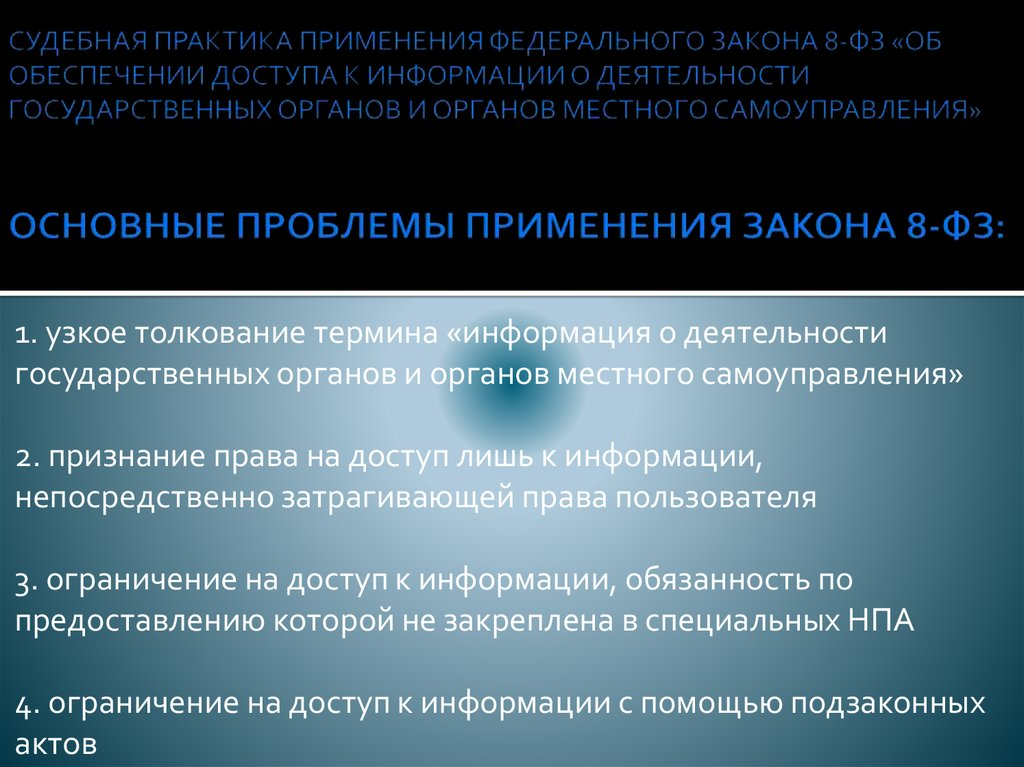 Ст 245 гк рф