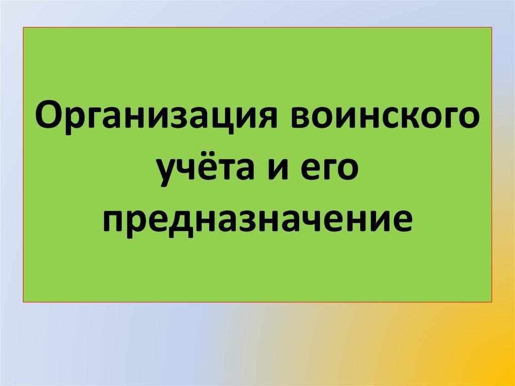 online Внешнеполитическая доктрина Сталина