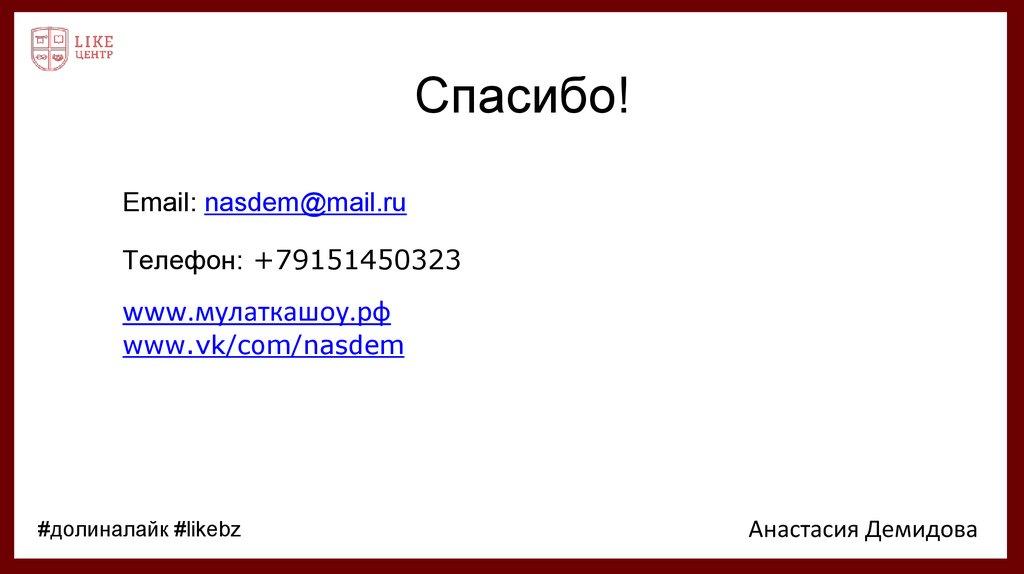 Сделать сайт Демидов программ блокирующая рекламу в интернете бесплатно