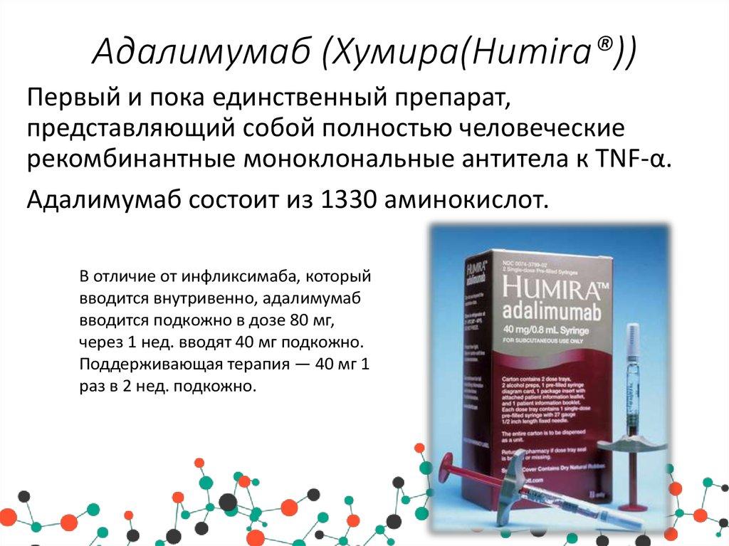 Псориаз - Днепропетровский Центр Первичной Медико-Санитарной Помощи 5