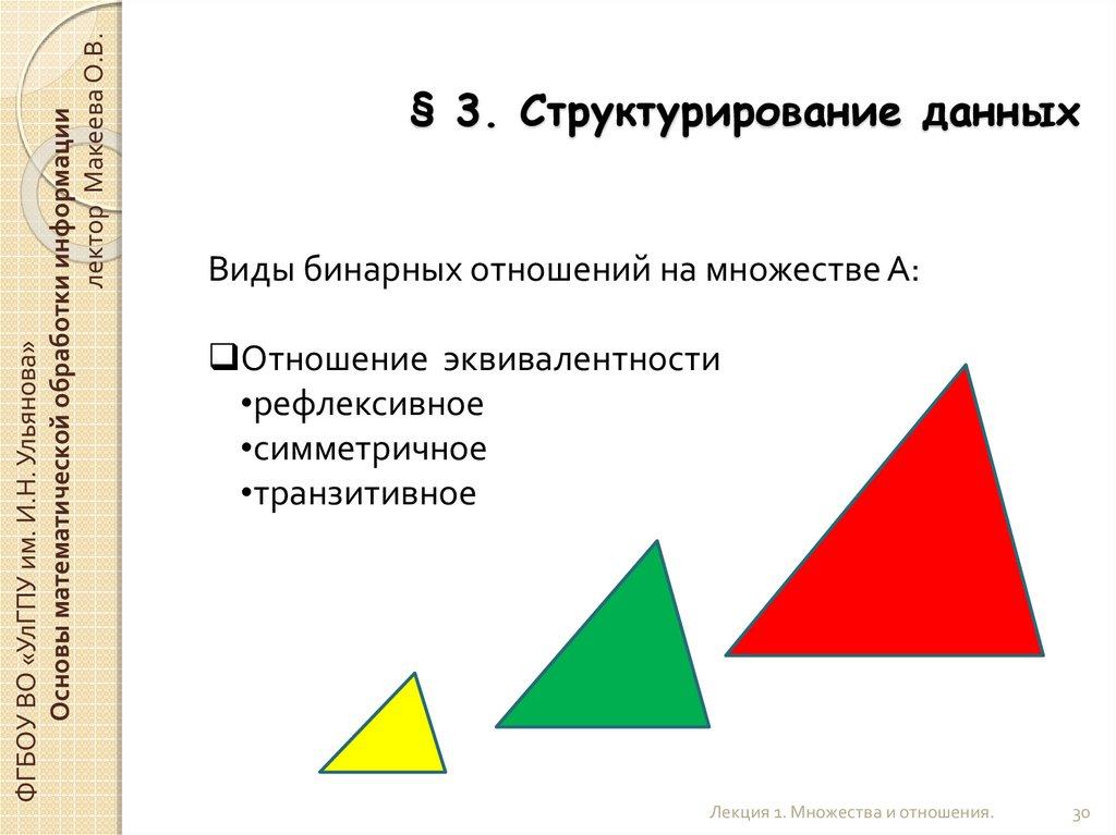 download Сборник задач по теоретической механике: учеб.