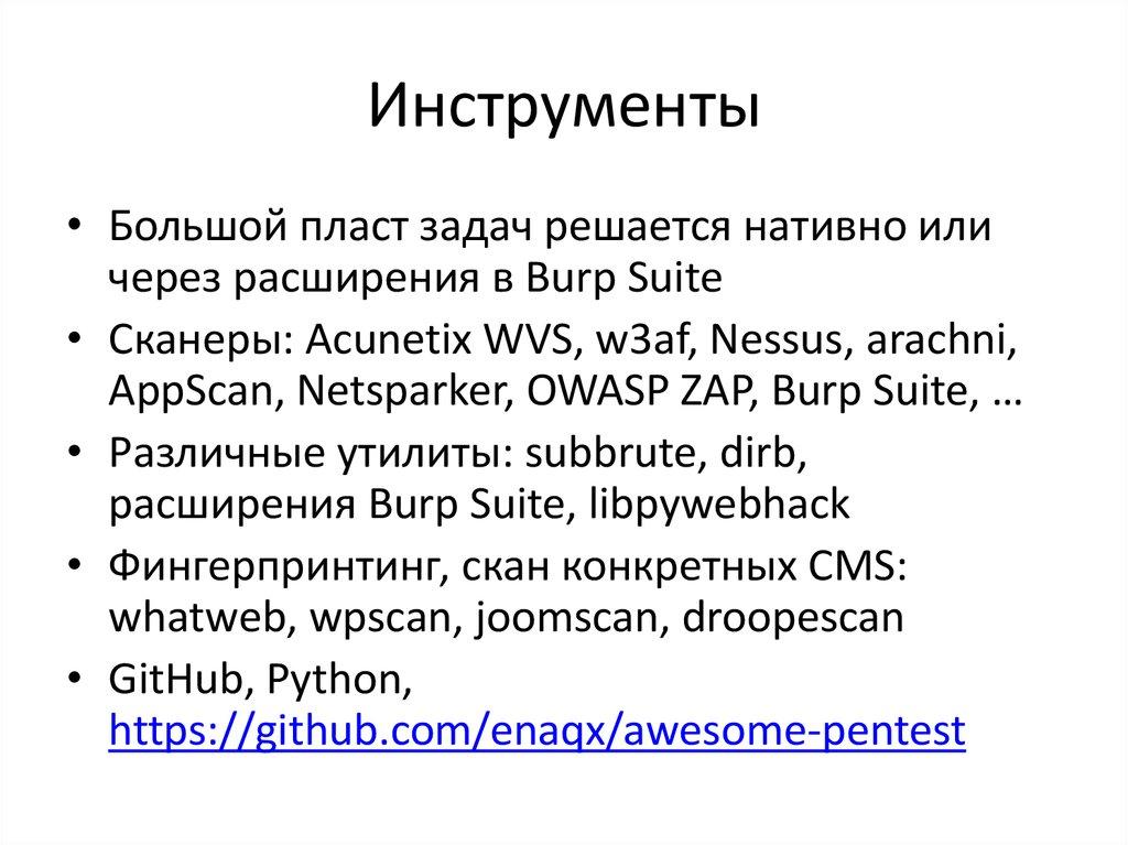 BlackBox-тестирование - online presentation