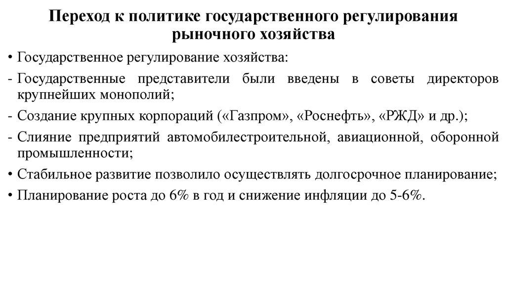view Українська Повстанська Армія. Історія нескорених