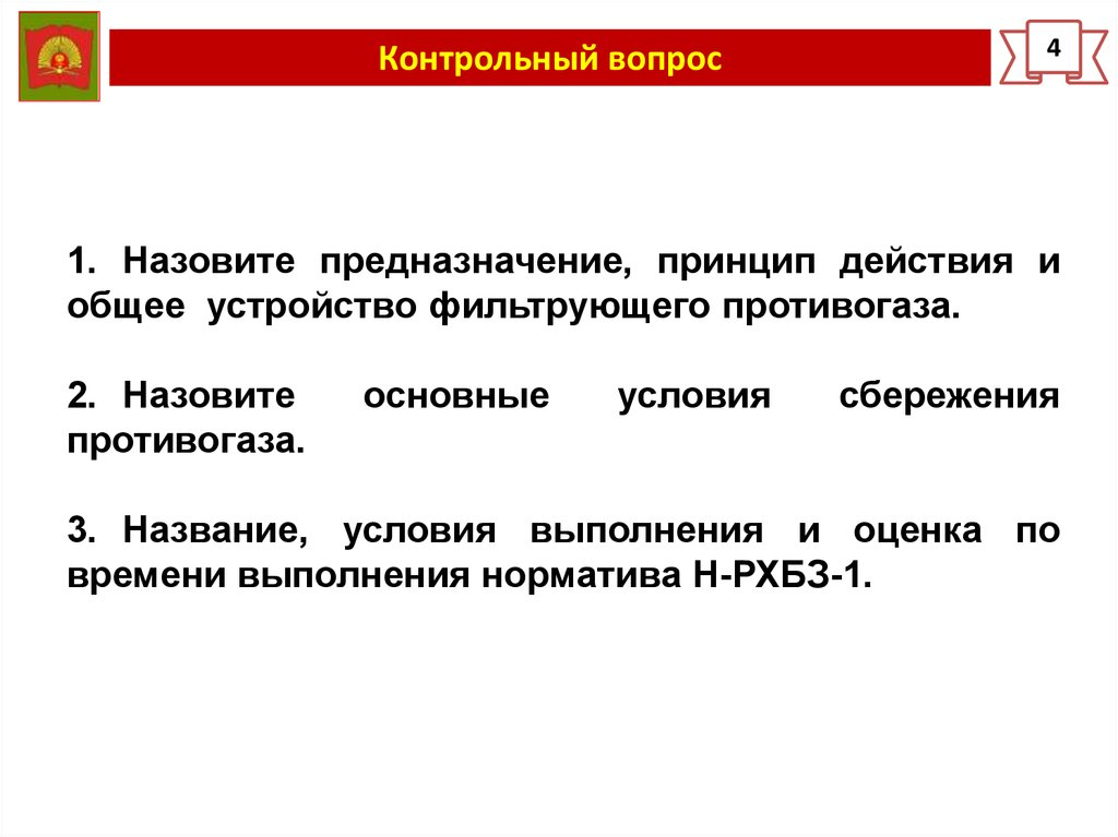 Учебник Сержанта Мотострелковых Войск 2003 Pdf
