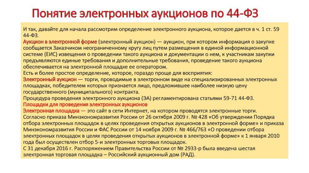 Коды патент для ип на 2019 год виды деятельности кировская область