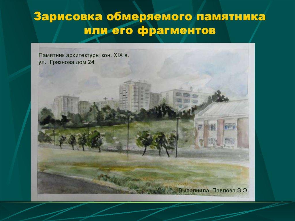 pdf higher education handbook of theory