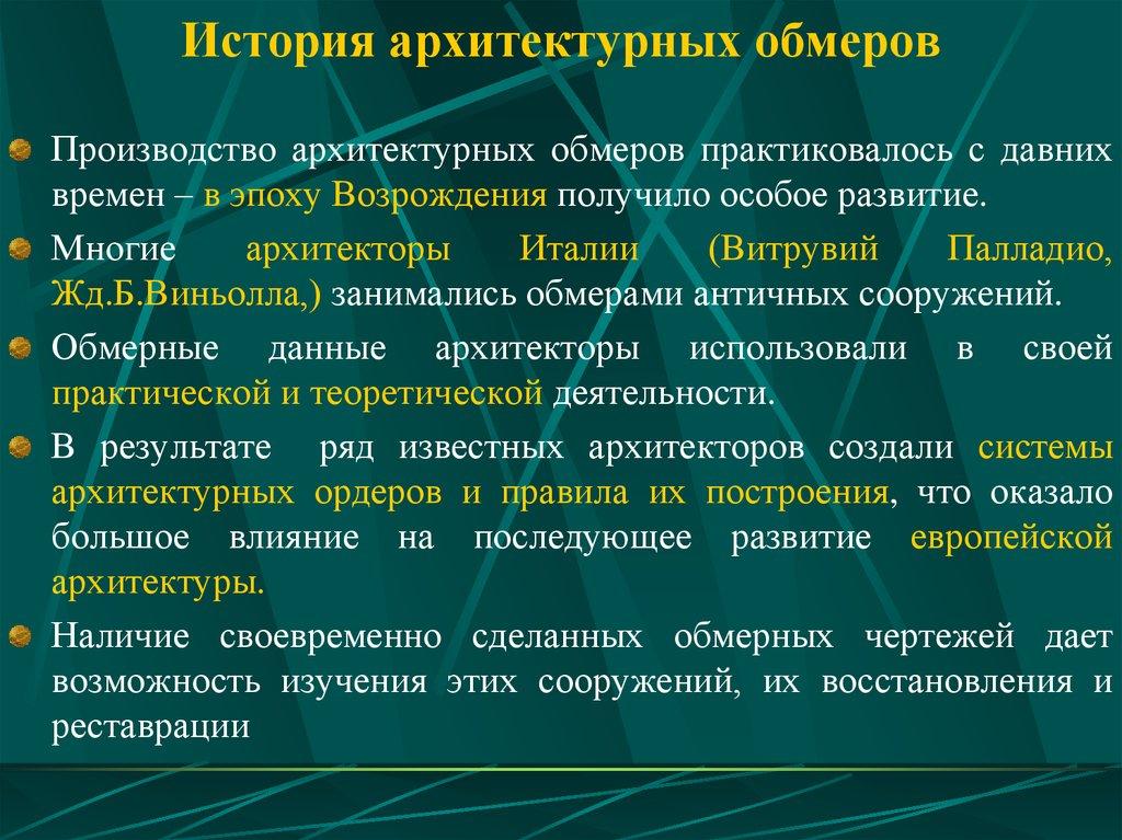 epub русская народная резьба