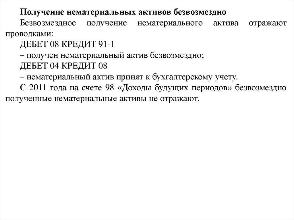 у петровича микрозайм официальный сайт