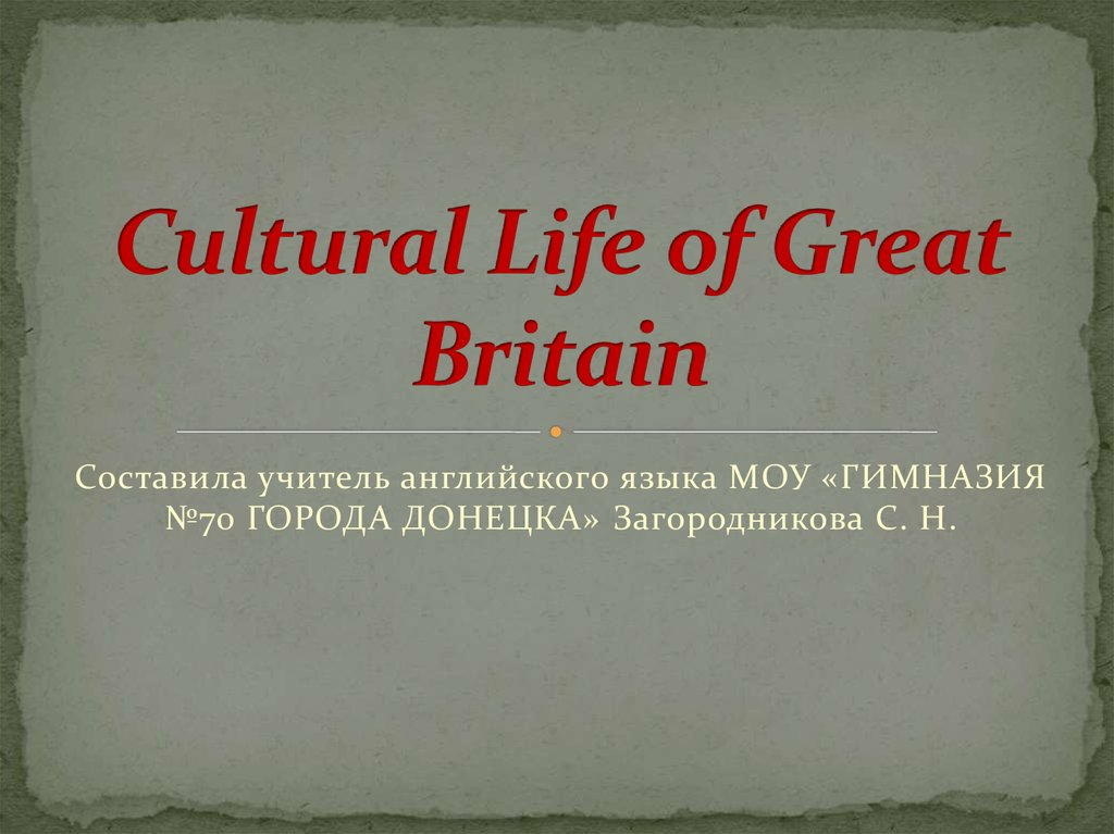 Cultural Life of Great Britain