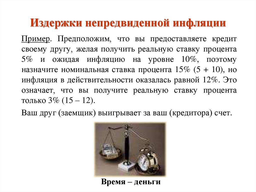 деньги в долг от частных лиц москве срочно купля продажа участка сколько занимает
