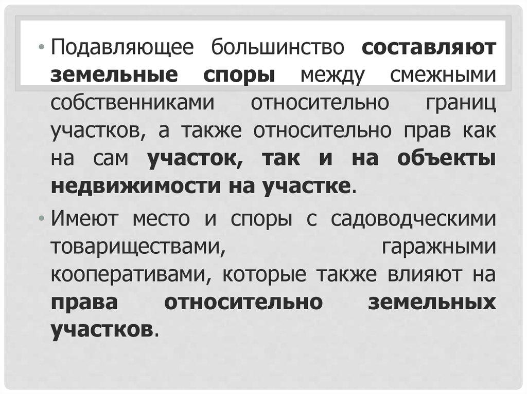 Образец договора бытового подряда изготовление сруба