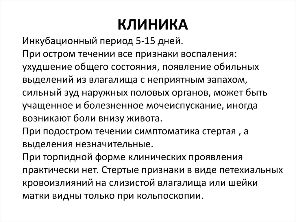 foto-klassifikatsiya-vlagalish-dala-a-popku-seks