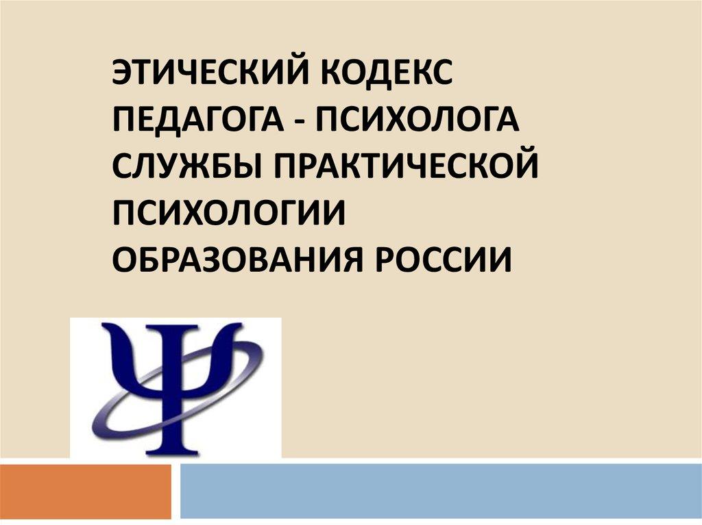 Презентация online presentation Презентация1