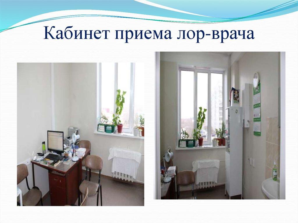 работа помощником кадастрового инженера в москве