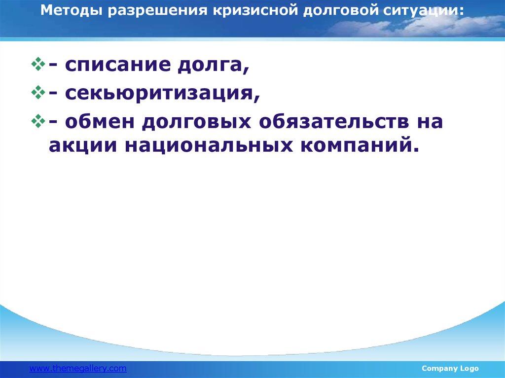 Кредиты в казахстане с самым низким процентом 2020