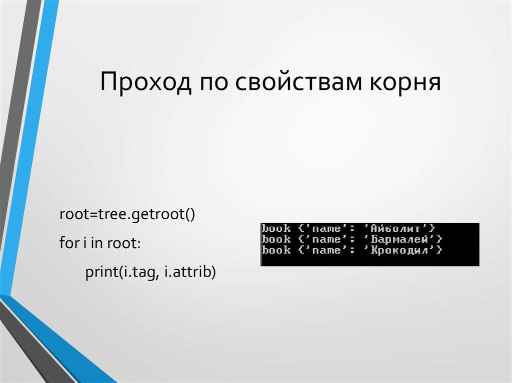 Программирование и разработка веб-приложений  Использование