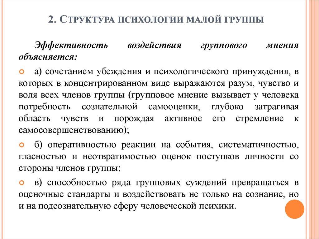 Биржа петровск-забайкальский вакансии