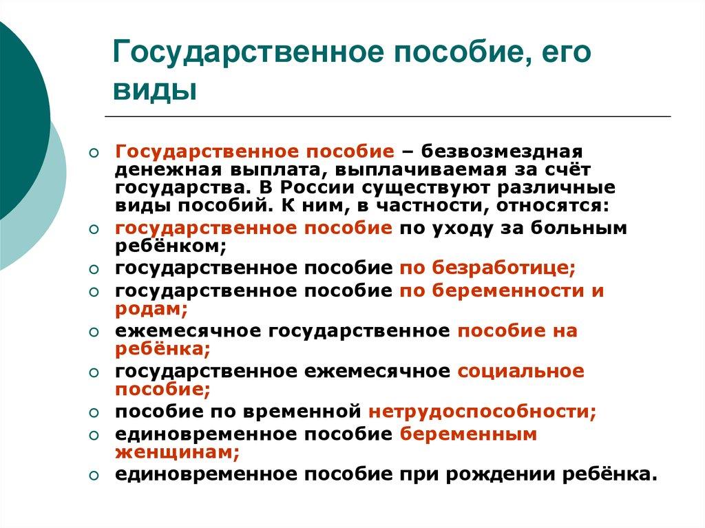 ebook Малороссийский гербовник